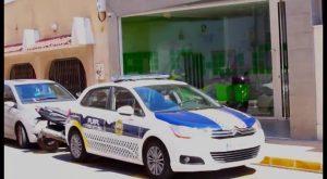 La Policía Local de Rafal visitará durante las vacaciones a las personas mayores que viven solas