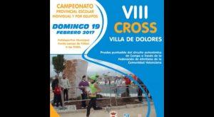 Dolores acogerá este Domingo el VIII Cross Villa de Dolores