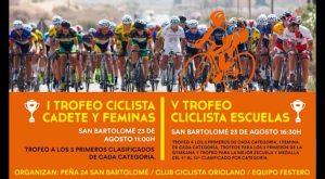 San Bartolomé acogerá dos trofeos ciclistas el 23 de agosto