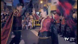 Guardamar suspende las actividades de sus Fiestas Patronales en honor a San Jaime