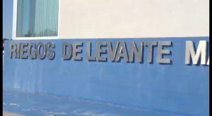 Diputación concede a la Comunidad de Regantes la obra de modernización en la elevadora de aguas