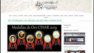 Aprobada propuesta de concesión de las Medallas de Oro CIHAR 2019