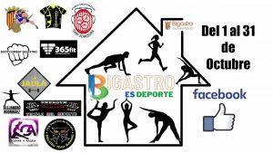Bigastro lanza una iniciativa para acabar con el sedentarismo y dinamizar el comercio local
