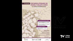 """""""La Tinta de Benejúzar"""" recibe más de 240 obras en su primera edición"""