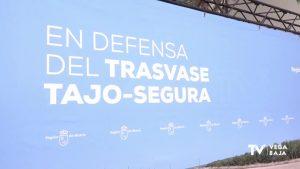 Alicante, Murcia y Almería se unen en defensa del trasvase