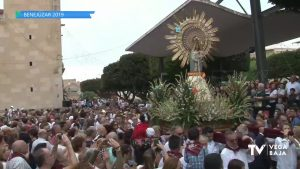 El Ayuntamiento de Benejúzar niega estar siendo investigado por la romería del Pilar de 2019