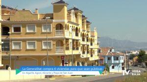 La Generalitat Valenciana escritura la casa que compró por un euro en el centro de Algorfa